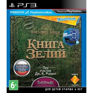 Игра для Sony PS3 Книга зелий (только для PS Move) 4 3 4 3 inch tft lcd color car rear view mirror monitor video dvd player car audio auto for car reverse camera