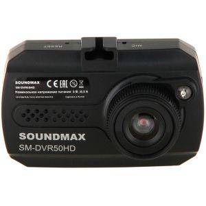 Автомобильный видеорегистратор Soundmax SM-DVR50HD чёрный