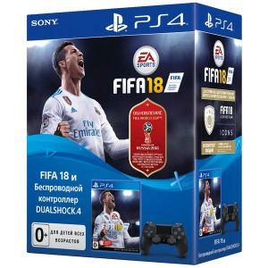 Набор для приставки Sony PS4 CUH-ZCT2E DS4 черный + FIFA 18 World Cup Edition + PS Plus 3 месяца + FIFA18 FUT чёрный приставка sony playstation 4 1tb fifa 18 ps plus 14 дней cuh 2108b