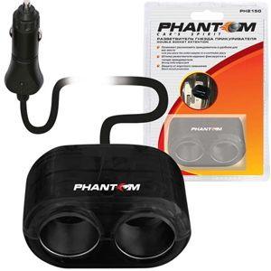 Разветвитель прикуривателя Phantom PH2150