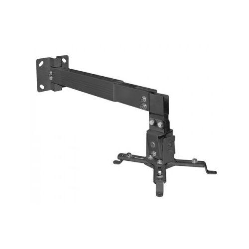 Кронштейн для проектора ARM MEDIA