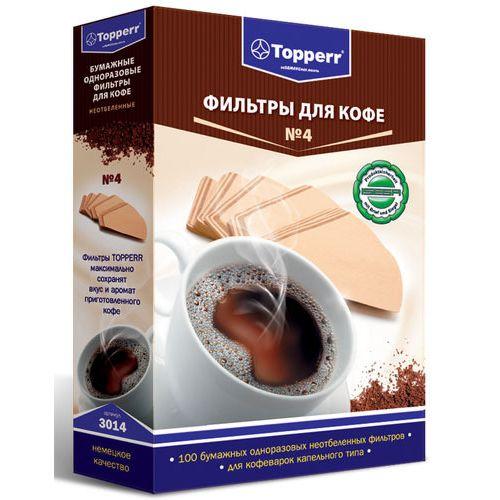 Фильтры для кофеварок Topperr 3014