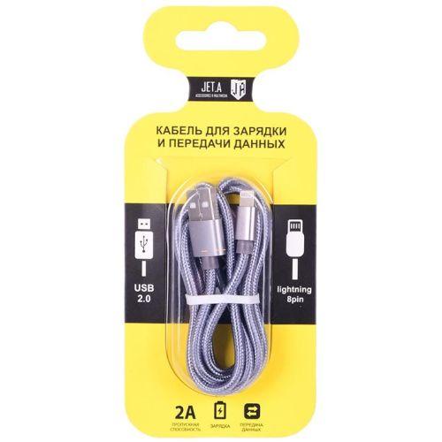 USB кабель Jet.A