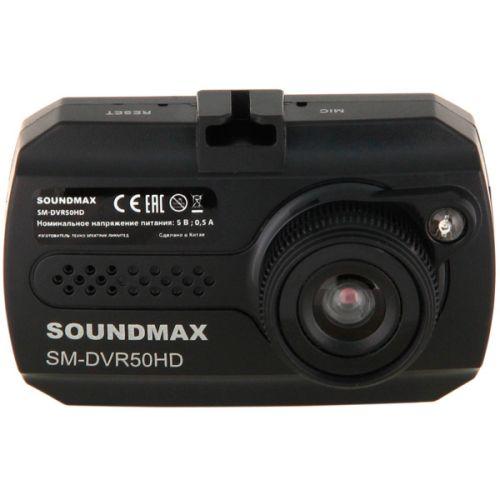Автомобильный видеорегистратор Soundmax SM-DVR50HD чёрный черного цвета