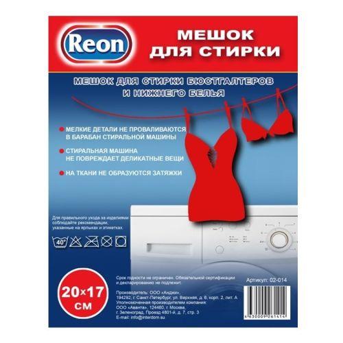 Мешок для стирки белья REON 02-014 фото