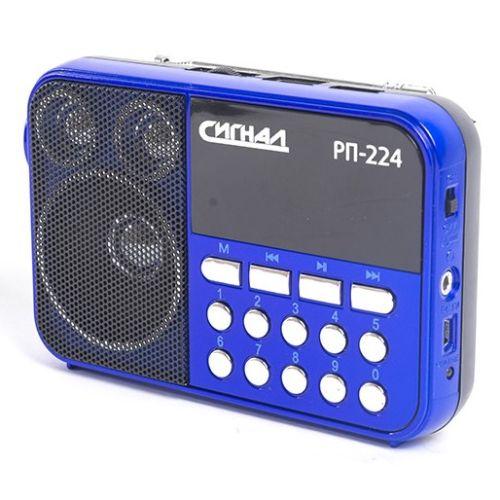 Радиоприемник Сигнал РП-224 чёрный/синий фото