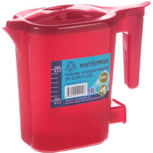 Электрический чайник Мастерица ЭЧ 0,5/0,5-220 рубин фото