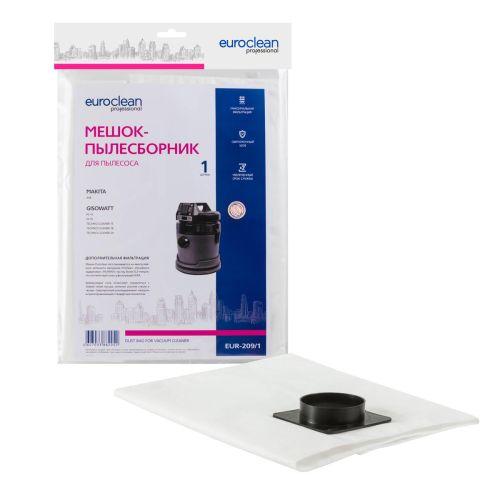 Мешок-пылесборник Euro Clean EUR-209/1 фото