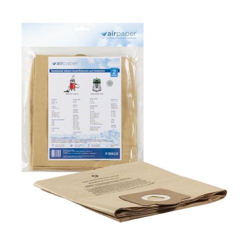 Мешок-пылесборник Air paper P-3041/2 фото
