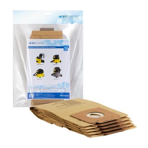 Мешок-пылесборник Air paper PK-210/10 фото
