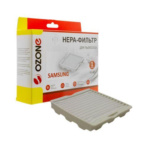 HEPA фильтр Ozone H-40 фото
