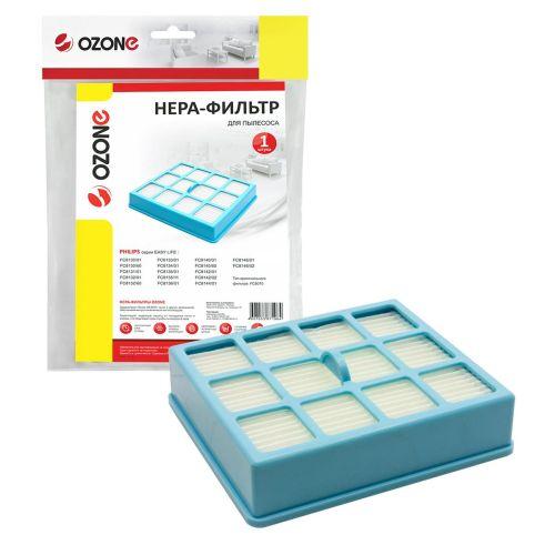 HEPA фильтр Ozone H-57 фото