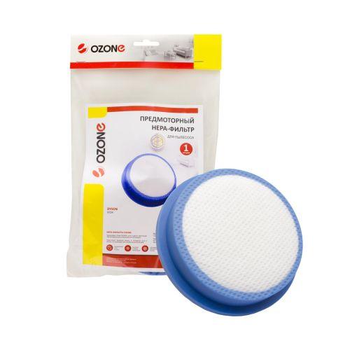 HEPA фильтр Ozone H-61 фото