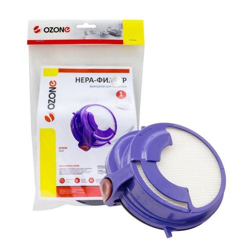 HEPA фильтр Ozone H-62 фото