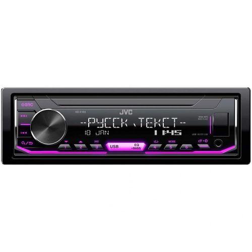Автомобильная магнитола JVC KD-X165 черный черного цвета