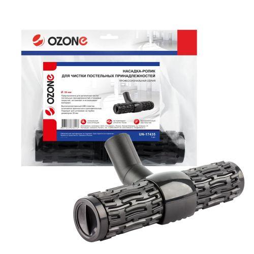Щетка для пылесоса Ozone UN-17435 фото