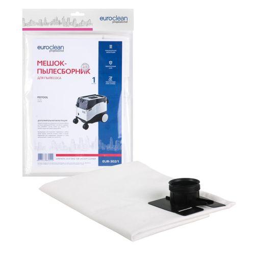 Мешок-пылесборник Euro Clean EUR-302/1 фото