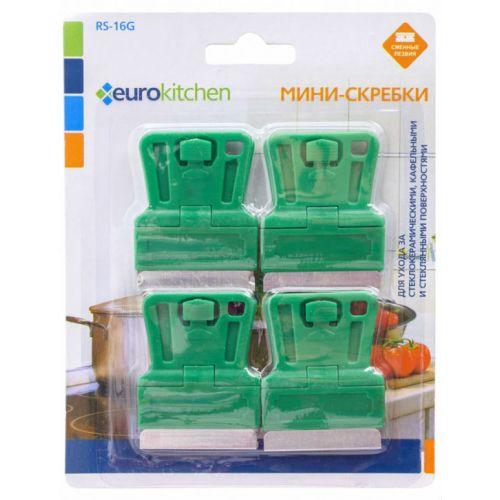Набор скребков EURO Kitchen RS-16G зелёный фото