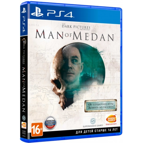 Игра для Sony PS4 The Dark Pictures: Man of Medan, русская версия