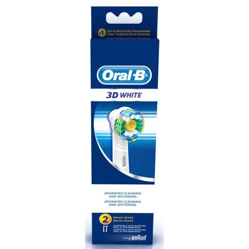Насадка для зубной щетки Oral-B EB 18-2