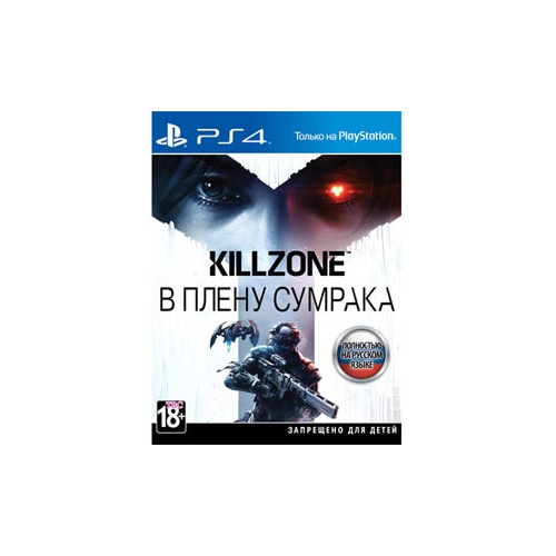 Игра для Sony PS4 Killzone: Shadow Fall (русская версия)