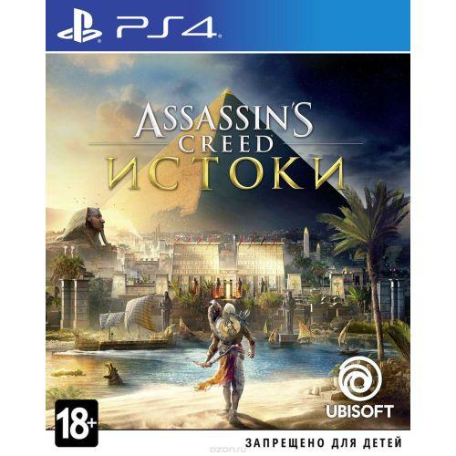 Игра для Sony PS4 Assassin's Creed: Истоки