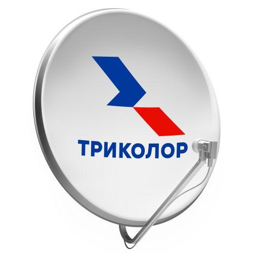 Спутниковая тарелка Триколор 55 см