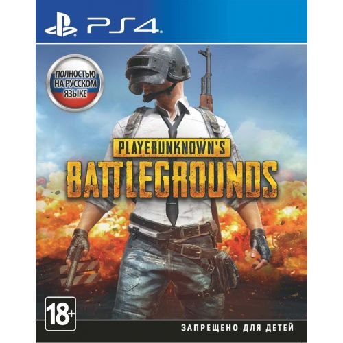 Игра для Sony PS4 PlayerUnknown's Battlegrounds, русская версия