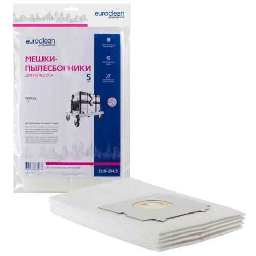 Мешок-пылесборник Euro Clean EUR-254/5 фото