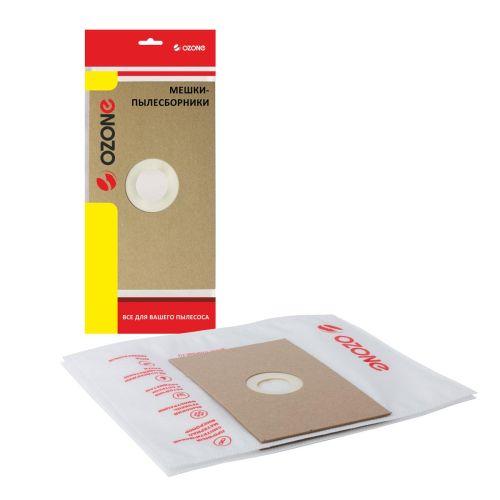Мешки-пылесборники Ozone XS-UN02 фото