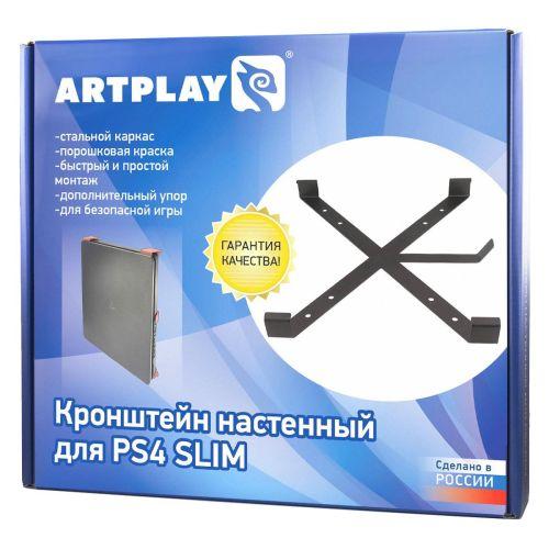 Кронштейн на стену для приставки Artplays PS4 Slim