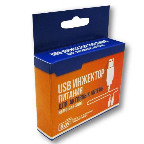 USB инжектор Рэмо(BAS-8001)
