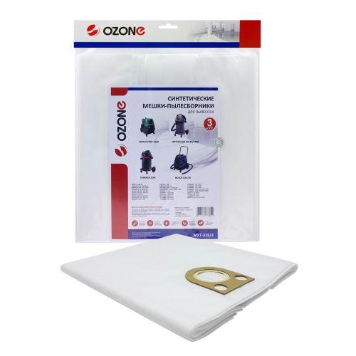 Мешок-пылесборник Ozone MXT-318/3 фото