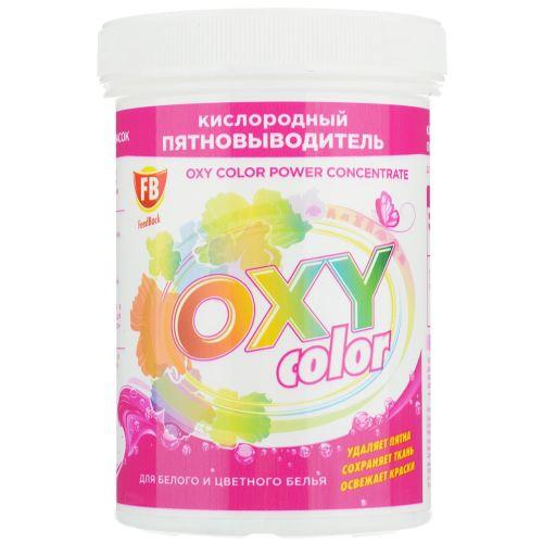 Пятновыводитель Feed Back Oxy Color 500 граммов