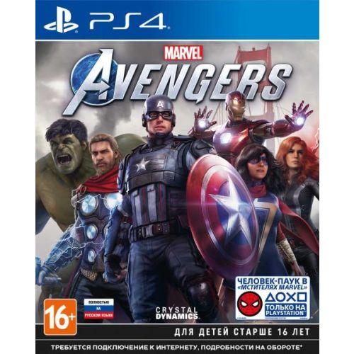 Игра для Sony PS4 Мстители Marvel, русская версия