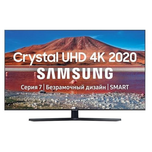 Телевизор Samsung UE55TU7540UXRU