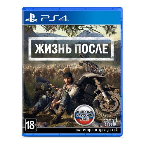 Игра для Sony PS4 Жизнь после, русская версия