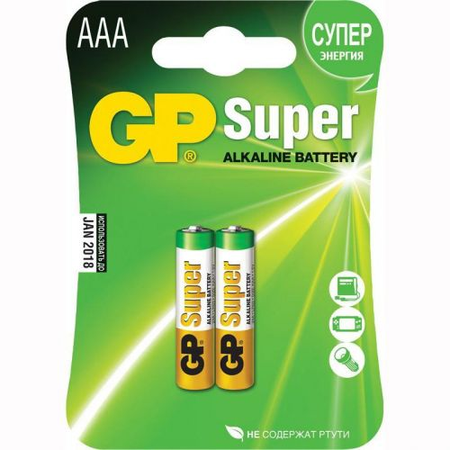 Батарейка GP Super Alkaline AAA блистер 2 шт.