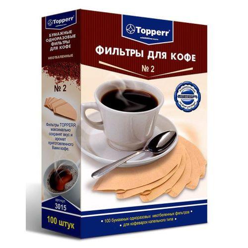 Фильтры для кофеварок Topperr Неотбеленные Размер 2