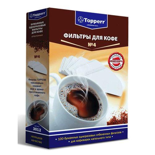 Фильтры для кофеварок Topperr Отбеленные Размер 4