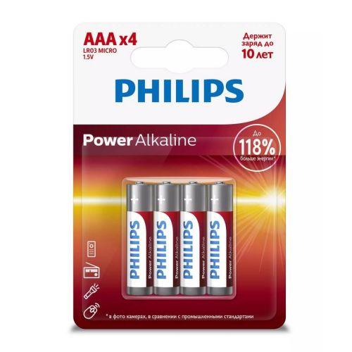 Батарейка Philips Power Alkaline AAA (LR03P4B/51) 4 шт.