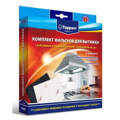 Фильтр для вытяжки Topperr 1112 FV 2 [2 шт]