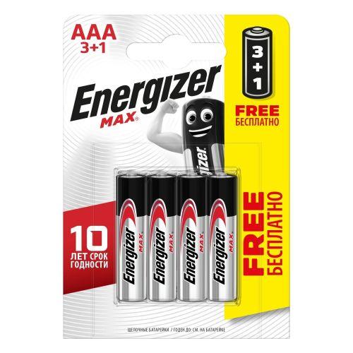 Батарейка Energizer Max AAA блистер 3+1 шт.