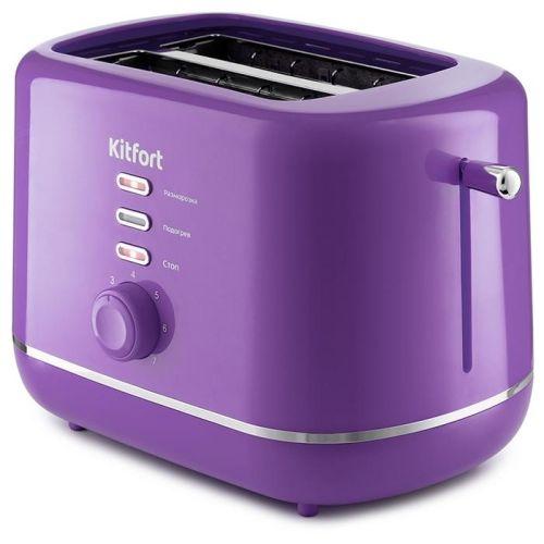 Тостер Kitfort КТ-2050-1 фиолетовый