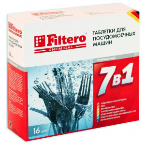 Средство для посудомоечных машин Filtero 701 таблетки 7 в 1 16 шт кеторол 10мг 20 таблетки