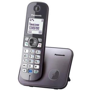 Телефон беспроводной DECT Panasonic KX-TG6811RUM блок расширения panasonic kx ns520ru