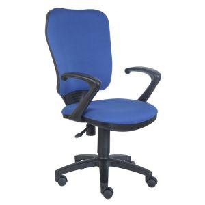 Кресло офисное Бюрократ CH-540AXSN синий 26-21 бюрократ офисное ch 540axsn tw 11 черное