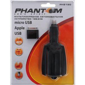 Разветвитель прикуривателя Phantom РН2190 органайзер phantom ph5905 на 20 дисков