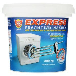 Очиститель накипи Feed Back EXPRESS 400 граммов feed