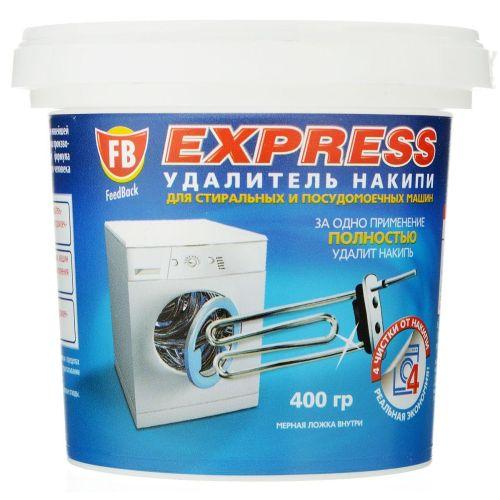 EXPRESS 400 граммов